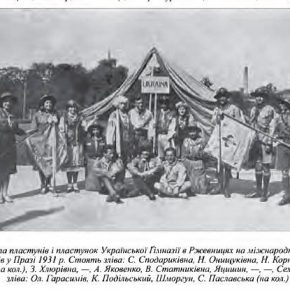 Група пластунів Української гімназії в Ржевницях, Прага, 1931
