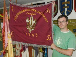 Прапор пластового уладу, 1945