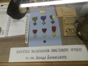 Речі засновика музею Леоніда Бачинського