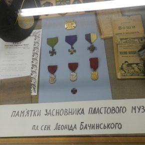 Особисті речі Леоніда Бачинського - нагороди, пластові відзнаки, документація, листування, книги тощо