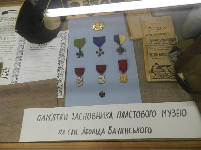 Сірий Лев: пластове музейництво і пластові архіви