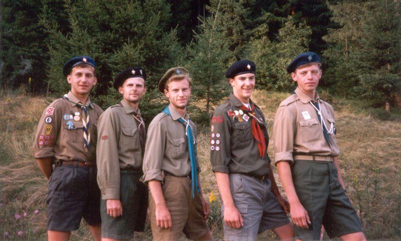 Лісова Школа 1995
