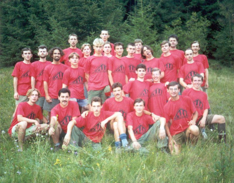 Лісова Школа 1996, Україна