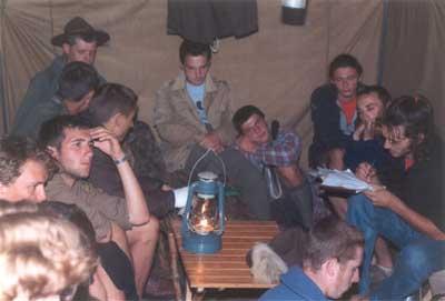Лісова Школа 1998
