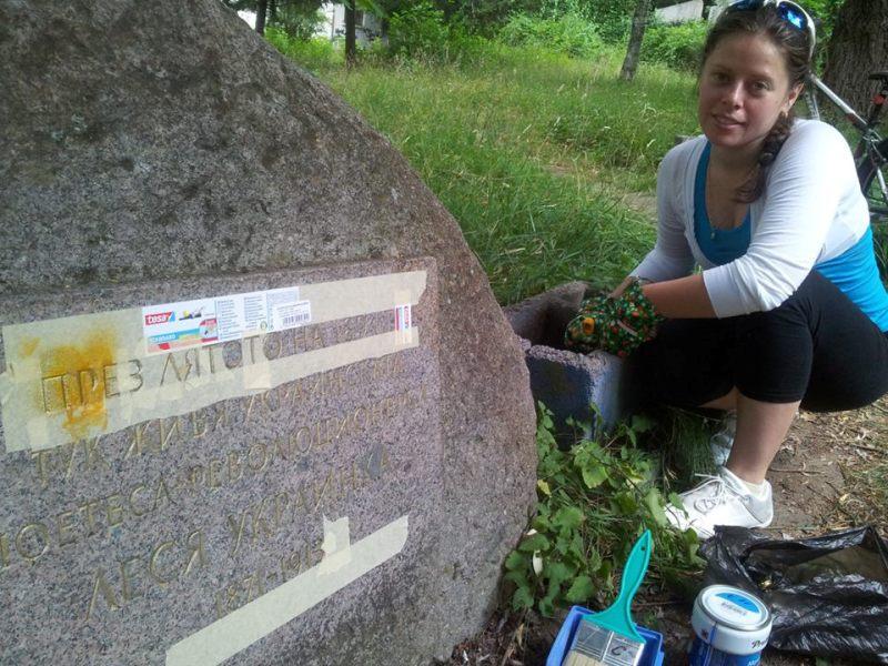 Молоді українці Болгарії відреставрували меморіальний камінь Лесі Українки