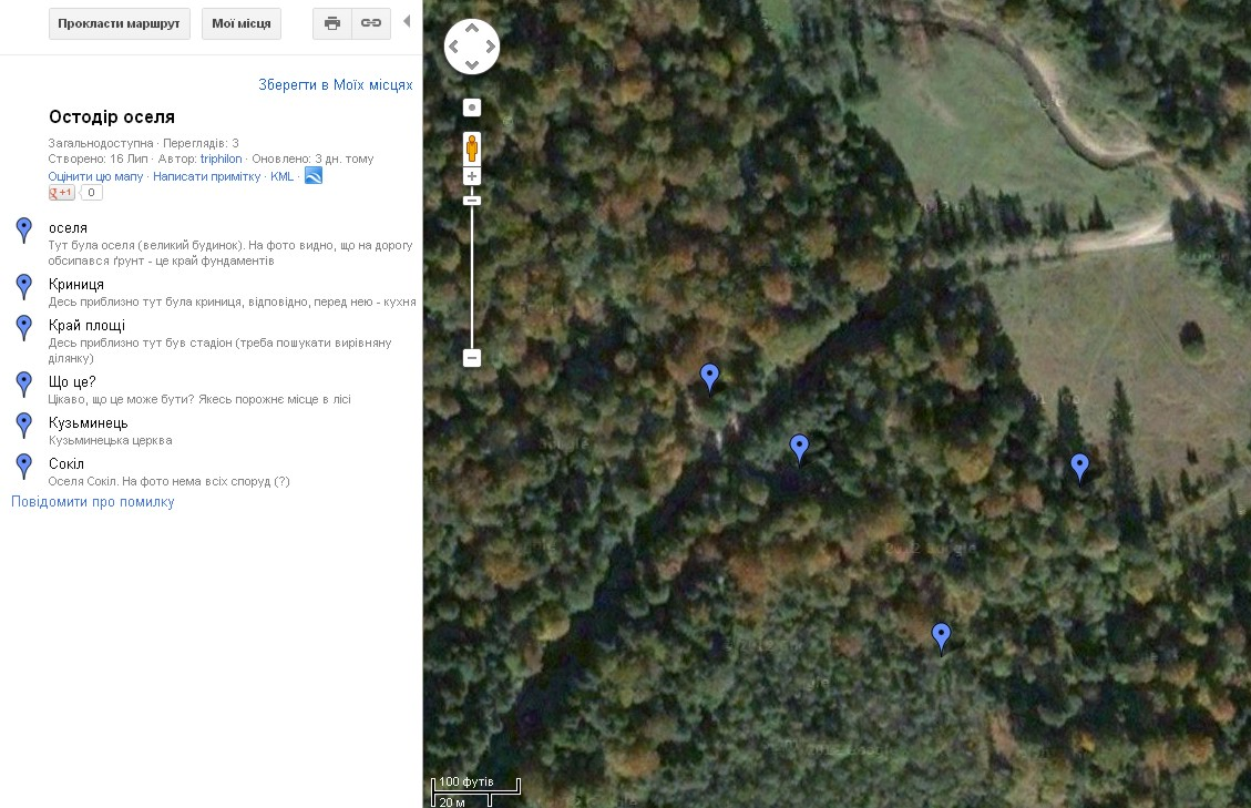 Гугл-карта місцевості