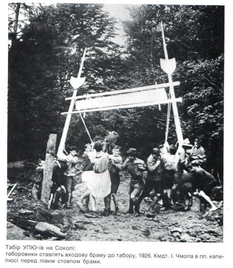 Таборова брама на Соколі, 1926