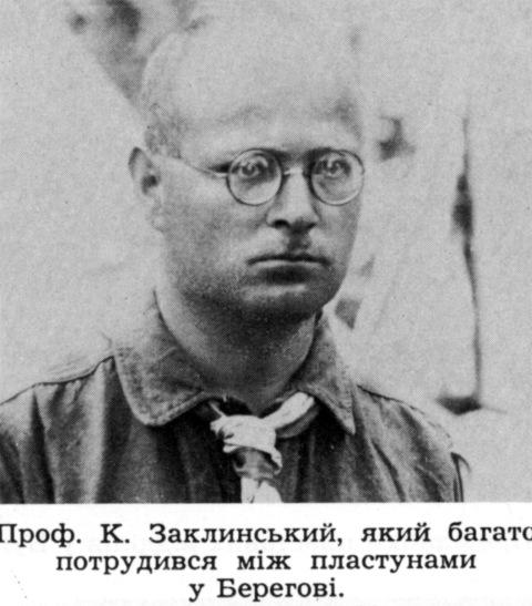 Заклинський Корнило, пластун, громадсько-політичний і культурний діяч Закарпаття