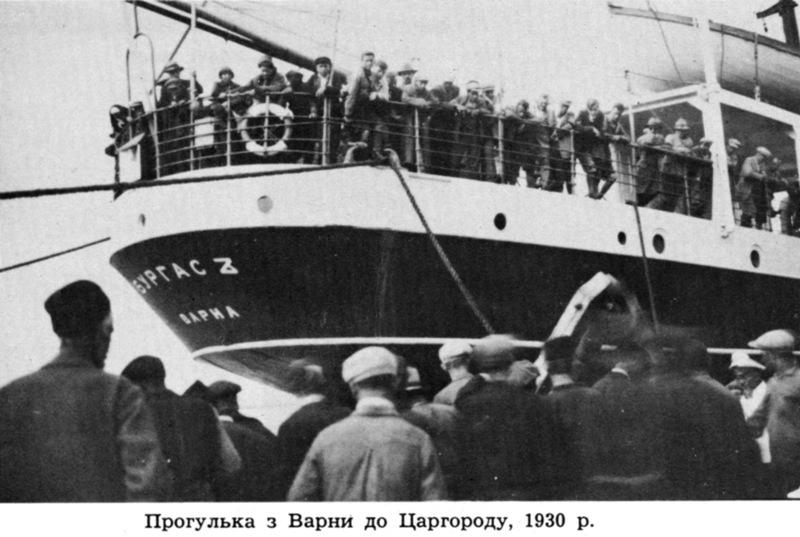 Табір закарпатських пластунів у Варні над Чорним морем, 1930