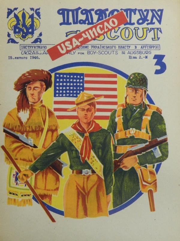"""Обкладинки пластових журналів – """"Пластун-Scout"""""""