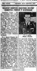 Газетна стаття про Мирона Дідурика