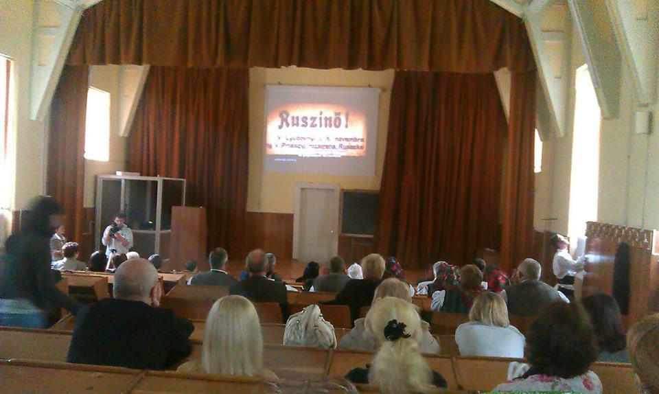 Презентація в Клужі