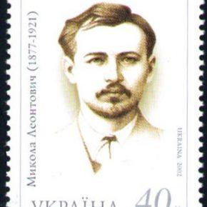 """Микола Леонтович, автор """"Щедрика"""""""
