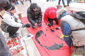 Відзначення Крут в Івано-Франківську