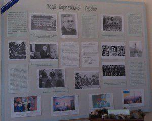 Стенд - події Карпатської України