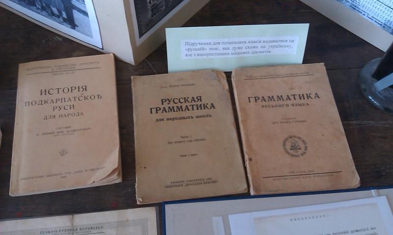 Підручники з граматики