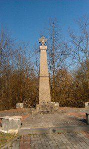 Братська могила січовиків, замкова гора, Хуст