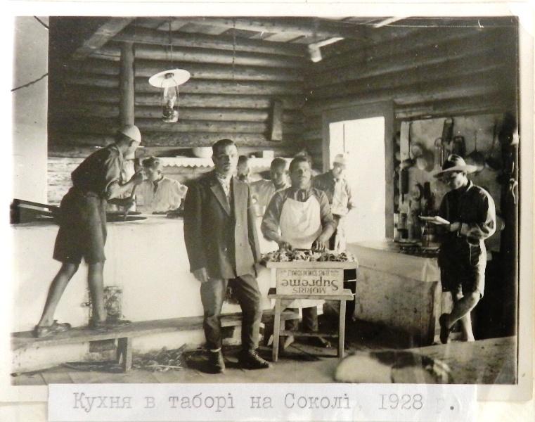Пластова оселя Сокіл, кухня