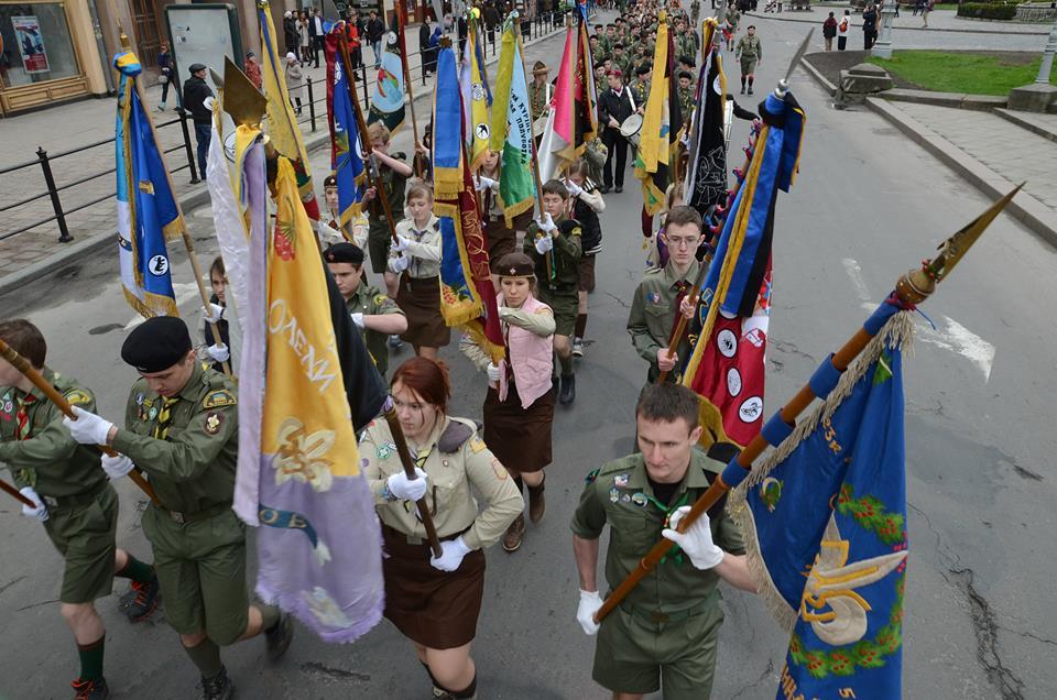 День Пластової Присяги, Львів, 12 квітня 2014
