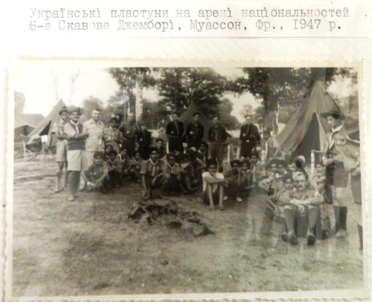 Українські пластуни, 6 світове скаутське джемборі, Муассон, Франція, 1947 2