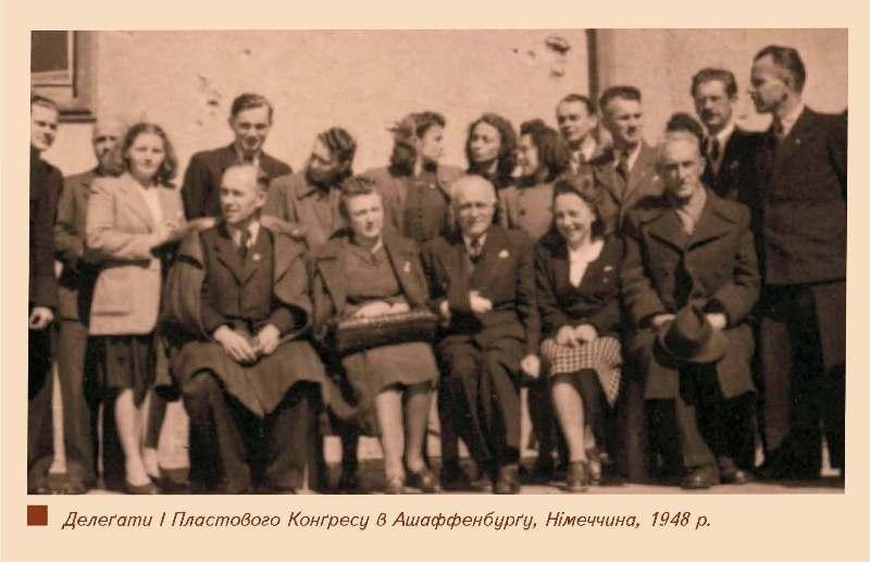 Делегати І Пластового Когресу в Ашаффенбургу, Німеччина, 1948