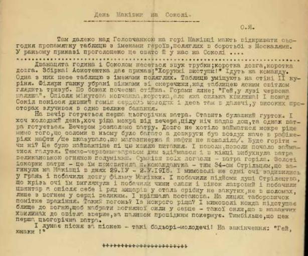 Вісті СУПЕ, ч. 22-24, Прага, листопад-грудень 1935