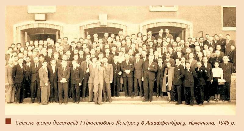 Спільне фото делегатів