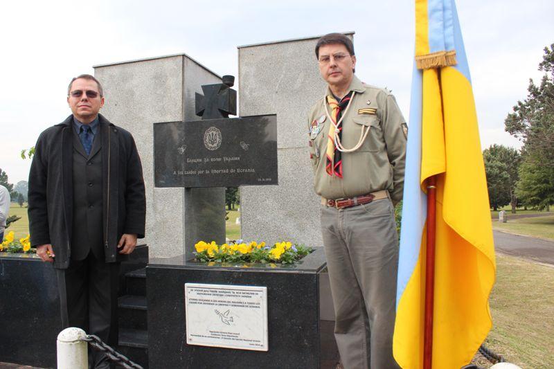 Вшанування пам'яті Героїв Майдану в Монте-Ґранде
