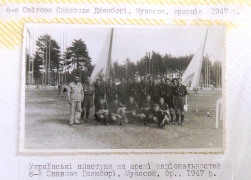 Українські пластуни, 6 світове скаутське джемборі, Муассон, Франція, 1947