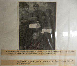Засновники Українського Пласту на Волині - Т. Семенюк, Т. Довгалюк, В. Боровський