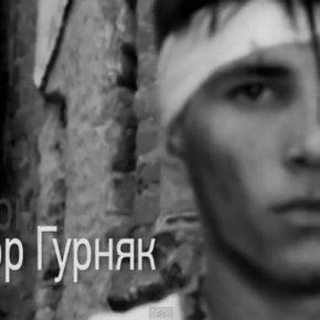 ст.пл.скоб Віктор Гурняк, ОЗО