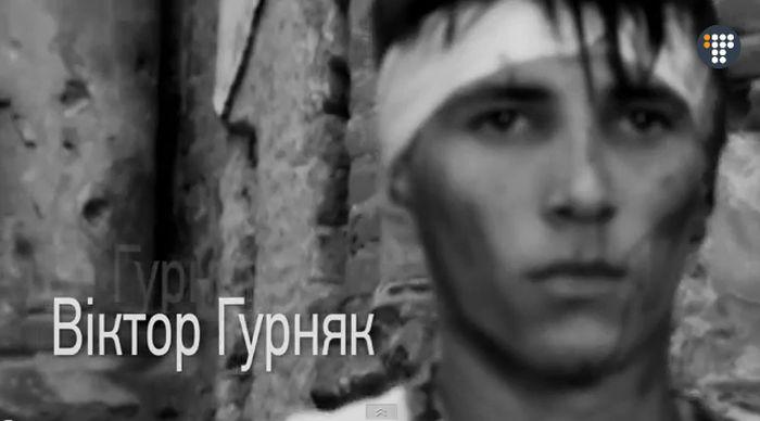 In memoriam: рік тому відійшов на Вічну Ватру ст.пл.скоб Віктор Гурняк, ОЗО