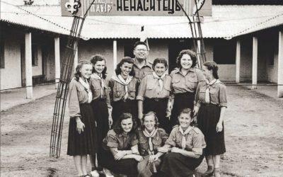 Пластовий музей: архів пл. сен. кер. Павла Клима