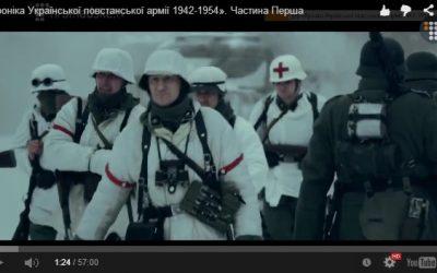 «Хроніка Української повстанської армії 1942-1954». Повна версія