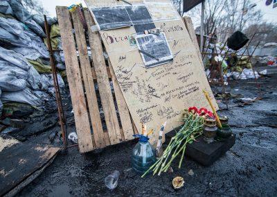 Євромайдан або ж Революція гідності, Україна, Київ, 2013-2014, фото - ст.пл.скоб. Артем Жуков