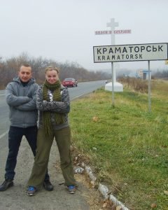 На в`їзді в Краматорськ