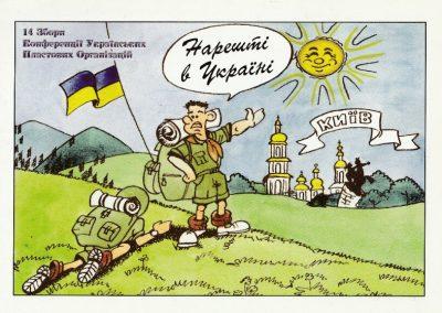 14 Збори КУПО в Україні