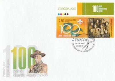Конверт - Український скаутський рух - 100 років