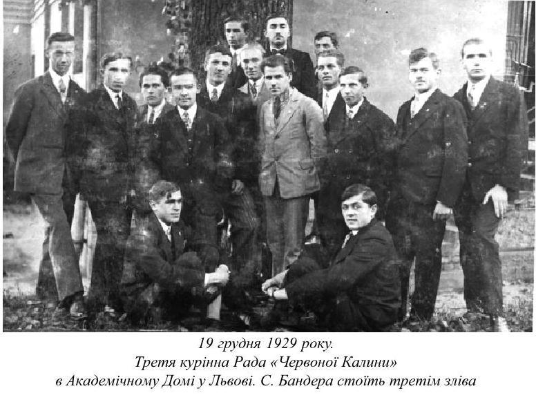 Третя курінна рада Червоної Калиниб 19 грудня 1929 рік