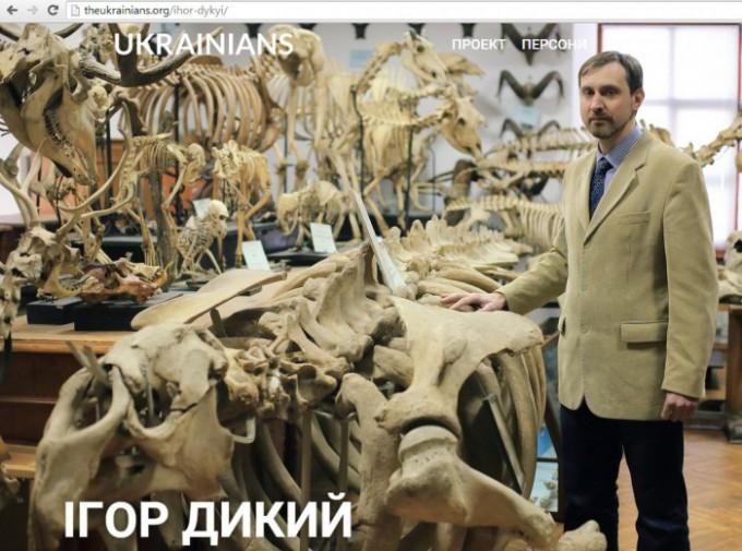 The Ukrainians: Ігор Дикий