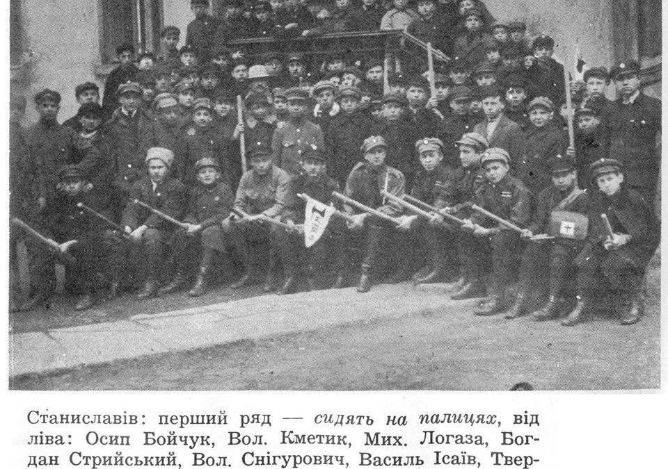 11 курінь УПЮ-ів ім. Мазепи у Станіславові у спогадах