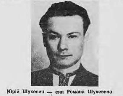 Роман Шухевич та його родина