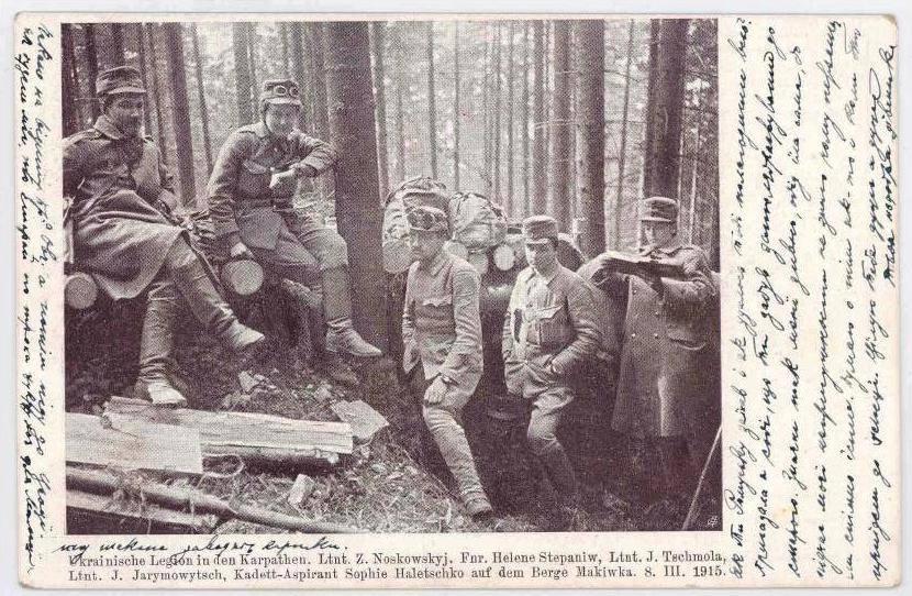 Історія однієї світлини: Маківка, 8 березня 1915