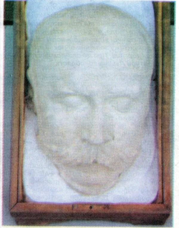 Оригінал посмертної маски Т. Шевченка