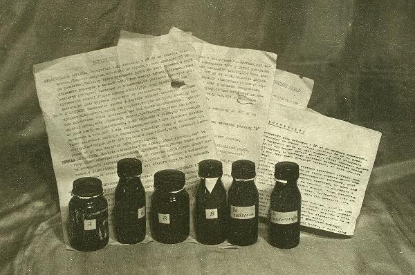 Засоби для виготовлення документів і печаток