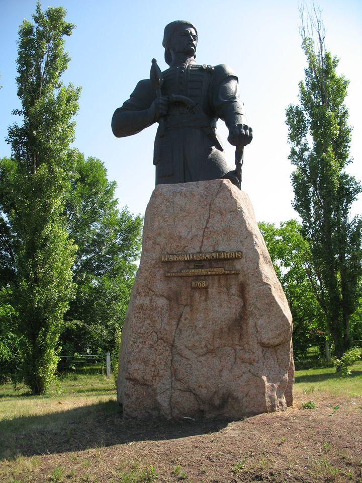 Пам'ятник Максиму Залізняку в Медведівці, Холодний Яр