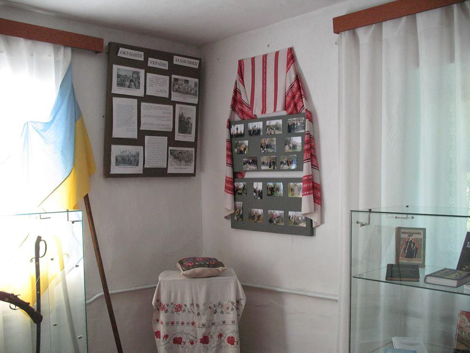 Краєзнавчий музей с. Медведівка, Холодний Яр