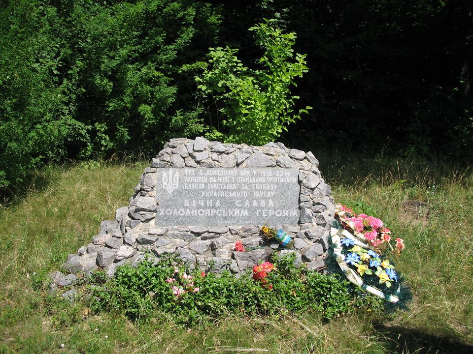Перший памятник, на місці загибелі В. Чучупаки, встановлений у 1995 році