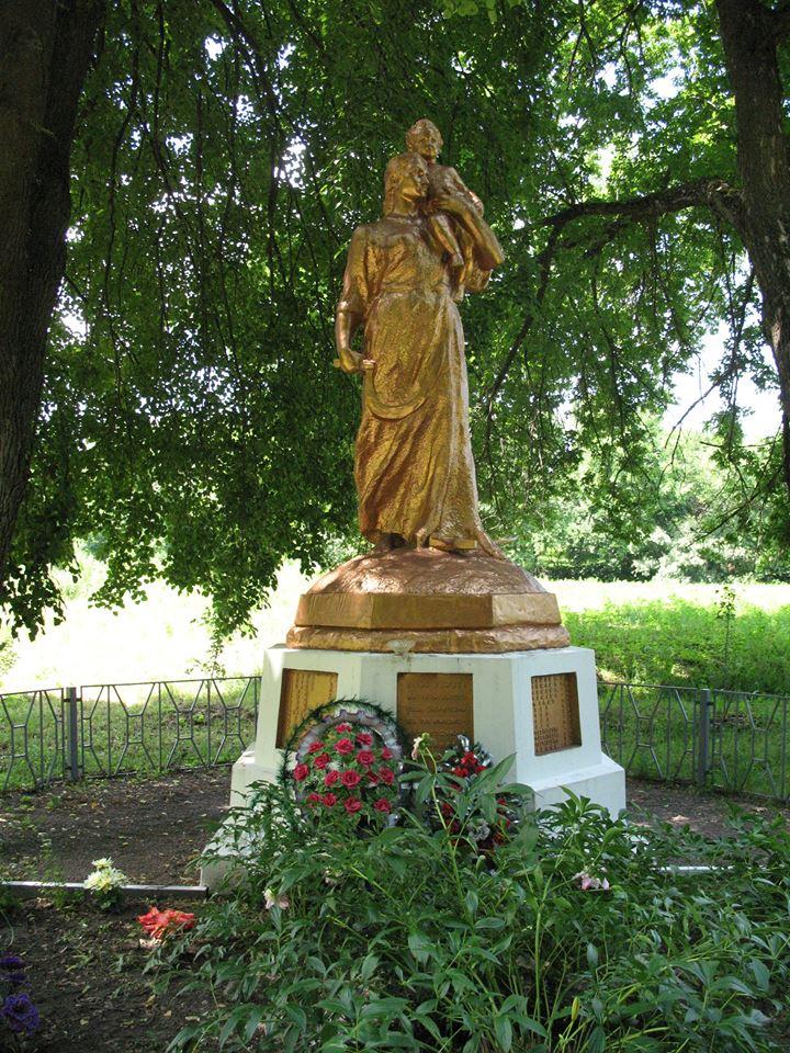 Місце загибелі 89 українців