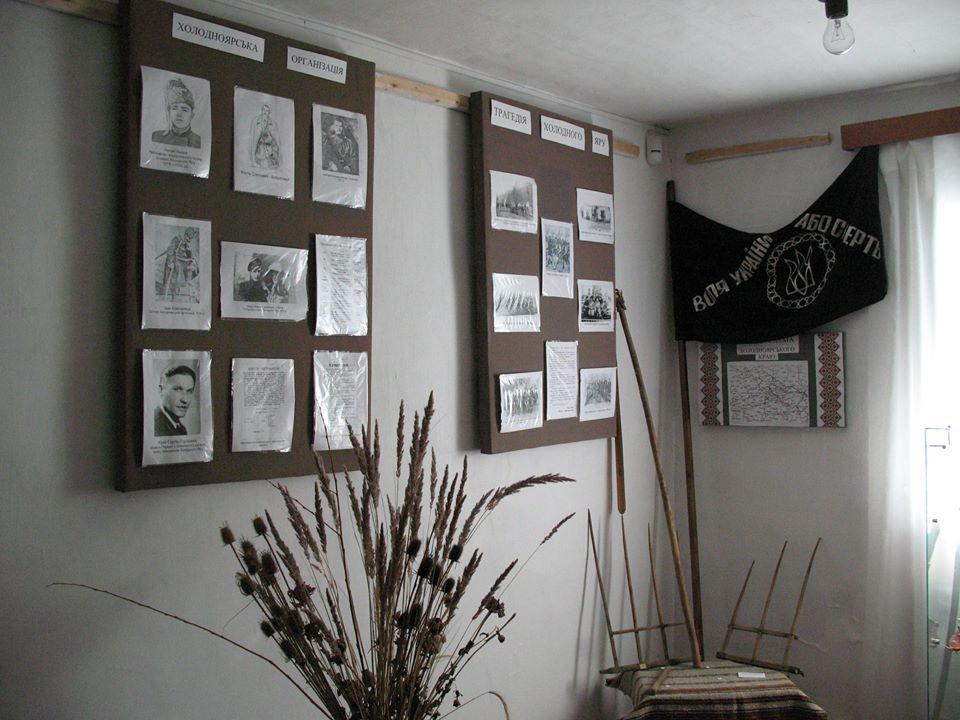 Експозиція в середині музею, Холодний Яр